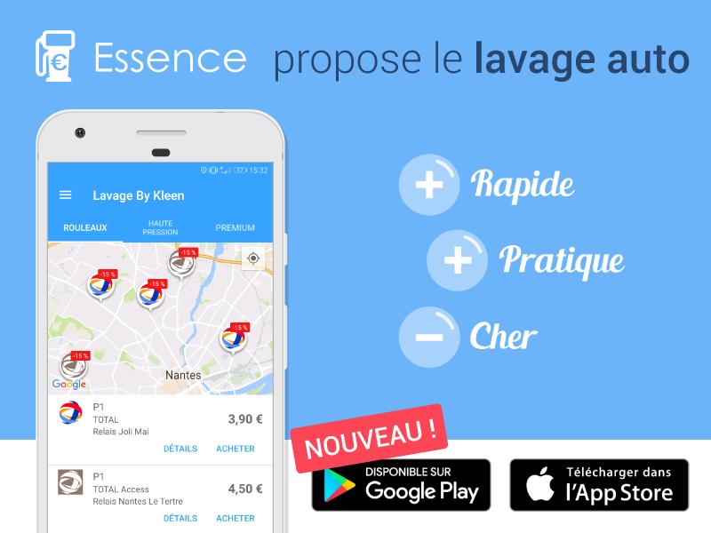 Vos lavages auto moins chers et plus simples dans l'app Essence